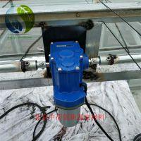 温室内外遮阳系统拉幕电机 小面积遮阳拉幕电机