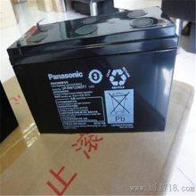 松下蓄电池LC-P12100尺寸及一块多少钱