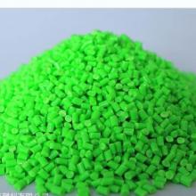 厂家生产垃圾桶专用料聚丙烯pp改性环保垃圾桶