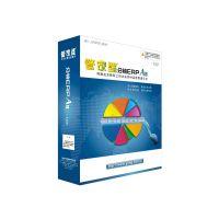 徐州管家婆ERP|供应链管理|分销管理软件|网页版进销存软件
