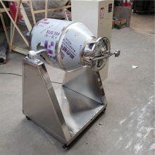 不锈钢鼓式搅拌机 封闭式粉状物料分散机混合机 腰鼓式混料机