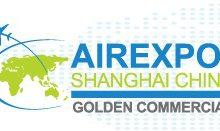 2021第八届上海***航空航天技术与设备展览会