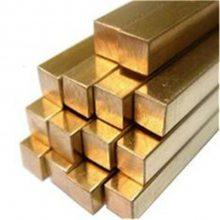 河南H63黄铜方棒 矩形黄铜棒塑性好