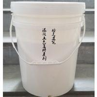 株洲市清水混泥土透明保护外观修复质优价廉