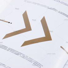 轴承附属件 宣传册 上海工业产品样本设计 屏蔽泵 产品样本 世亚广告 印刷厂家 工业产品拍摄