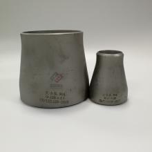 304同心大小头 316L不锈钢异径管DN20