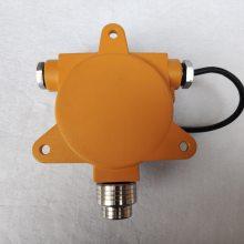 可燃气体探测器探头厂家低价格优惠,点型可燃气体探头,可选数显,声光报警器,可OEM代工生产