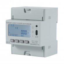 安科瑞ADM130 高校宿舍用电管理仪表 恶性负载识别类电力仪表
