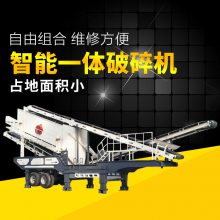 中鼎新型全自动液压系统破碎站 出口国外移动式履带碎石站