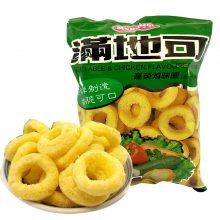 厂家直销泰国进口网红齐奇乐达甜甜圈膨化食品生产线