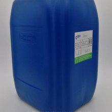 德林新材料供应防腐防霉杀菌剂(凯松、卡松类)