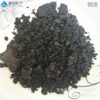 厂家批发高密度路面耐磨混凝土钢渣 钢渣亮黑颗粒 ***