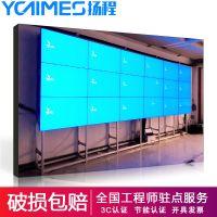 广西拼接大屏_扬程电子系统集成工程_55寸立式互动触摸智能广告机 LG数字标牌 OLED曲面屏