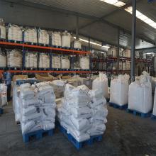 厂家直销 001×16强酸阳离子交换树脂 在甜菊脱盐、调节pH方面具有明显的性能优势