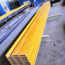 玻璃鋼工字鋼防腐建材玻璃鋼方管圓管角鐵30角鋼槽鋼