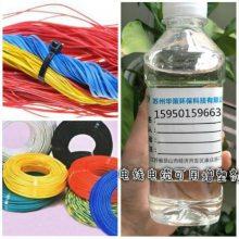 电缆料造粒厂家***环保增塑剂 通过ROHS2.0 夏天不冒油不析出