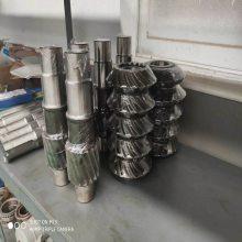 章丘560颗粒机维修,560颗粒生产线配件供应