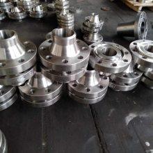 碳钢WN高压对焊法兰DN10-DN2000