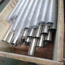 321不銹鋼 / 48*3無縫不銹鋼管多少錢/ 益陽無縫不銹鋼管工廠