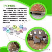 SPC地板生产设备及工艺-临沂地板厂家直销