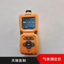 泵吸式TD600-SH-GeH4 鍺烷測定儀 防水濺測定儀廠家