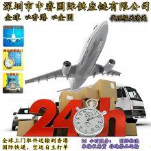 纸品类国际快递全球取件到中国_发泡胶国际进口物流_纸品类国际快递全球取件到中国