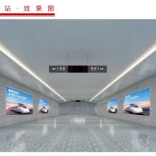 许昌高铁北站广告代理 鄢陵南站高铁广告价格