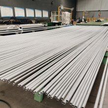 厂家供应耐腐蚀永兴25*2*6000mm不锈钢S39042换热器用换热管GB/T13296