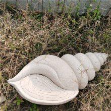 石头田螺海螺工艺品雕塑 餐馆酒池塘水景大理石海螺摆件 海洋系列石雕塑