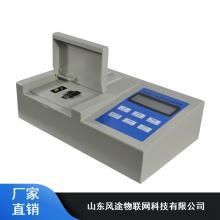 FT-Q1000一体化生态环境检测仪器_风途生态环境检测仪器报价