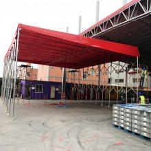 金华义乌厂家定做篮球场蓬大型推拉雨棚价格优惠学校通道棚伸缩雨棚定做活动球馆棚可上门安装