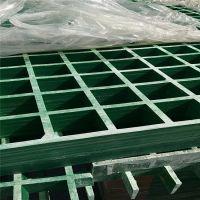 镀锌沟盖板 网格盖板厂家 武汉市光伏检修通道过道板