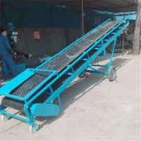 亳州市电动升降型输送机 装车输送机厂家