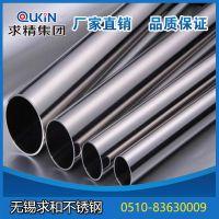 不锈钢管304工业焊管无缝装饰管价格表厂家无锡