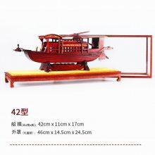 大连西岗区红船模型厂家可以选择红木松木等材质名舟木船定做