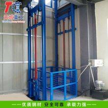 新乡市2吨液压升降货梯/导轨式升降机工业货梯/液压式货运提升机