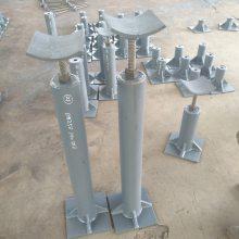 长期供应 阀门管道支撑 DN150阀门支座 可上下调节高度管托