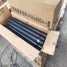圆钻杆 探水瓦斯圆钻杆 60螺纹接头圆钻杆 圆钻杆用途