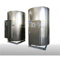 1000升即速电热水器生产厂家