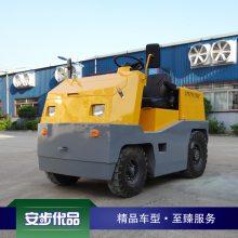 安步优品ABLQQ100工厂仓库机场码头等场内用途 拖头 十吨电动牵引车