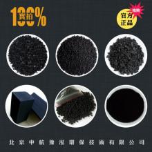 丹东水处理果壳活性炭滤料 丹东果壳活性炭出厂价格