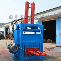 大型臥式液壓廢紙打包機 雙缸液壓金屬打包機