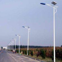 自贡锂电池太阳能路灯价格/LED路灯厂家直销