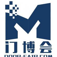 第十一届中国郑州定制家居及门业展