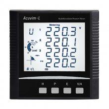 供应Accuenergy爱博精电Acuvim-L系列全参数测量仪表