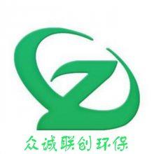 山东众诚联创环保科技开发有限公司