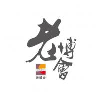 2019第十四届中国(重庆)老年产业博览会