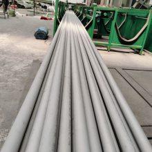不锈钢换热管1.4828邢台压力容器热交换器管厂家价格