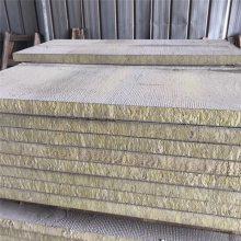 竖丝岩棉复合板外墙岩棉复合板砂浆岩棉复合板