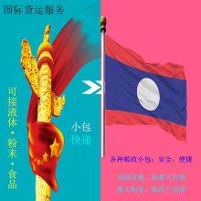 提供台风吹国际快递运输出口 新加坡